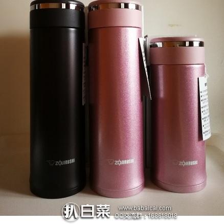 亚马逊海外购:限定款!Zojirushi 象印 SM-JE36AZ 真空不锈钢保温杯360ml 特价¥95.87,凑单直邮免运费,含税到手仅¥107