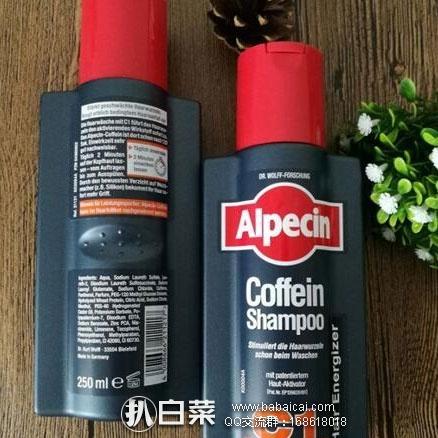 荷兰DOD:Alpecin 阿佩辛咖啡因C1防脱发洗发水 250ml*2瓶  降至8折€9.58,凑单直邮到手约73元,折合36.5元/瓶