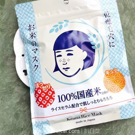 日本亚马逊:日本石泽研究所 毛孔毛穴抚子白米面膜 补水收毛孔 10片 特价702日元(¥41)