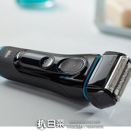 亚马逊海外购:Braun 博朗 5140s 全身水洗电动剃须刀 特价¥518.05,直邮免运费,含税到手¥673