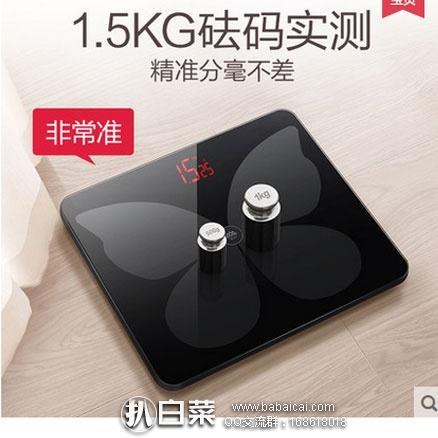 天猫商城:香山 EB836 智能电子秤 现价¥54,领取¥25优惠券,实付¥29包邮