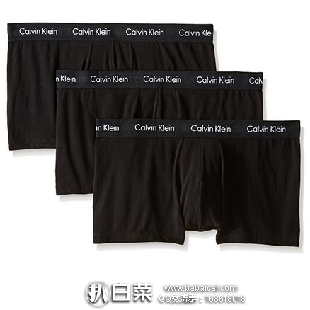 亚马逊海外购:Calvin Klein 卡尔文·克莱恩 男士弹力四角低腰内裤 3条装 现特价¥123.33,凑单直邮免运,含税到手历史新低¥96