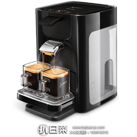 亚马逊海外购:Philips Senseo HD7865 沁心浓 咖啡机 闪购价¥402.59,免费直邮含税到手¥447.68