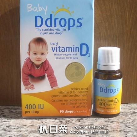 iHerb:Baby Ddrops 婴儿维生素d3滴剂 90滴 现3瓶 9折+95折和89折+直邮包邮仅¥79/瓶,返积分相当于¥75/瓶