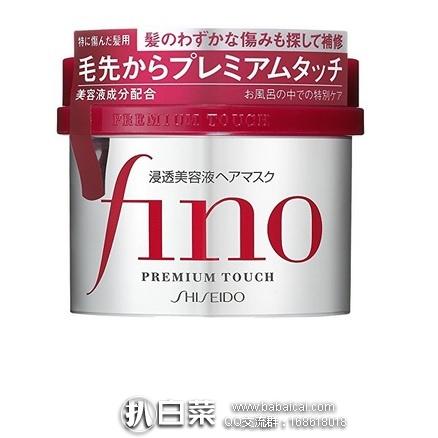 亚马逊海外购:Shiseido 资生堂 Fino 浸透美容液发膜 230g*36个 特价¥1431.33,直邮免运费,含税到手¥44/盒 价格不错,COSME大奖常胜军