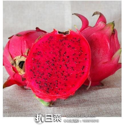 苏宁易购:越南红心火龙果带箱5斤 净重4.0-4.8斤 约4-7个果 领券实付¥37.9包邮!