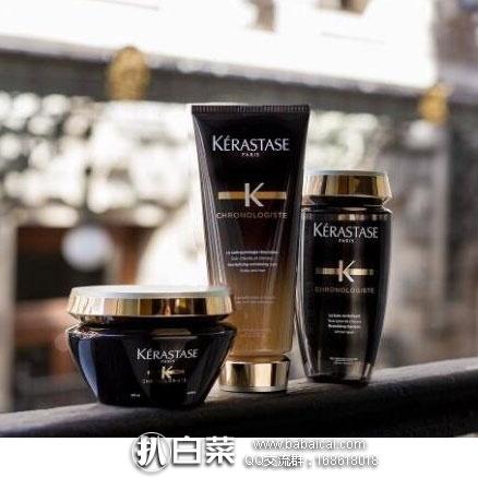 西班牙Perfume's Club官网:Kerastase卡诗 黑钻凝时高端系列三件套装 加车实付€55.77,凑单直邮包邮到手约¥425