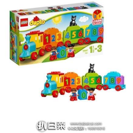 苏宁易购:今晚0点过期,囤圣诞 新年礼物!自营 lego 乐高 1件8折2件7折促销!得宝系列 数字火车积木玩具 新版 凑单实付¥111.3!