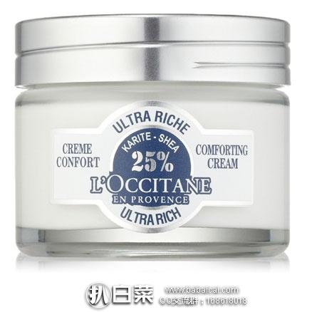 亚马逊海外购:L'Occitane 欧舒丹 25% 乳木果丰凝润泽面霜 降至¥222.18,免费直邮,含税到手约¥249