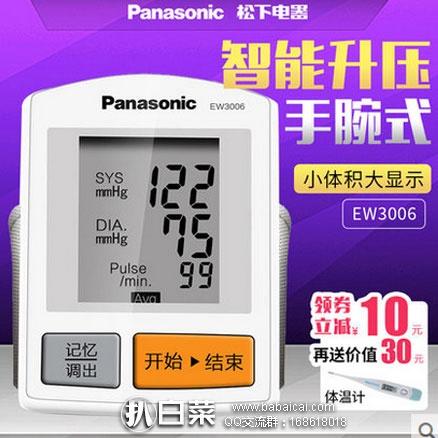 天猫商城:Panasonic 松下 EW3006 家用手腕式全自动电子血压计 现价¥199,领取¥40优惠券,实付¥159包邮