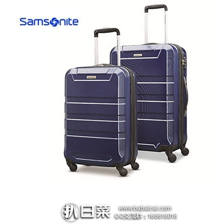 Amazon:金盒特价!Samsonite 新秀丽 Invoke 硬壳拉杆箱2件套(20+28) 两色 现仅$129.99,直邮含税到手¥521/个,银联减$15则可做到¥466/个更便宜