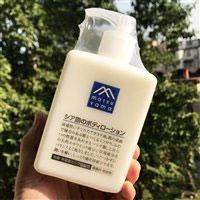 亚马逊海外购:M-mark 日本 松山油脂 柚子精华身体乳 300ml 特价¥86.66,凑单直邮免运费,含税到手约¥96