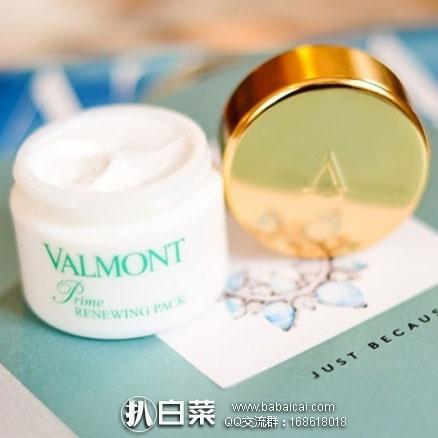 Lookfantastic:Valmont 法尔曼 升效细胞活化面膜 幸福面膜 50ml  补货8.5折£137.7,免费直邮到手约¥1195