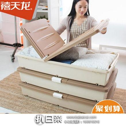 天猫商城:禧天龙 塑料床底收纳箱特大号54L*3个 聚划算团购价¥229,领取¥40优惠券,实付新低¥189包邮