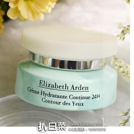 亚马逊中国:镇店之宝 Elizabeth Arden 伊丽莎白雅顿 水感24小时持久保湿眼霜15ml 特价¥99包邮