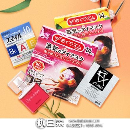 多庆屋中文网:护眼专场5件免邮 你想要的热销护眼单品都在这里!