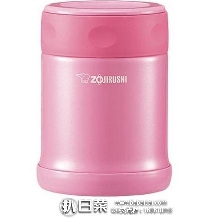 亚马逊海外购:Zojirushi 象印 SW-EAE50PS 不锈钢焖烧罐 350ml 现特价¥122.28,凑单直邮免运费,到手仅¥137