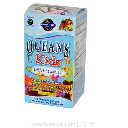 iHerb:无腥味~Garden of Life 儿童DHA深海鱼油咀嚼胶囊120粒 现9折+用码89折+凑单直邮包邮,到手新低¥73,2瓶还可95折!