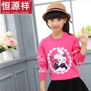 天猫商城:恒源祥 中大童女童毛衣 多款,现价¥98,领取¥40优惠券,实付¥58包邮