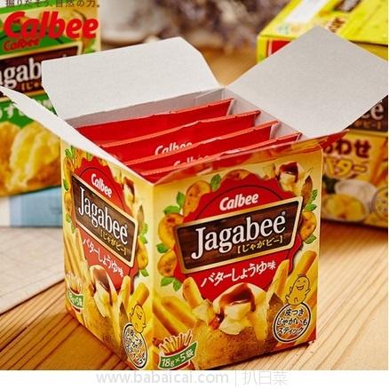 天猫商城:最好吃的薯条,卡乐比 薯条三兄弟 90g*6盒 现特价¥99,领券减¥20,实付¥79包邮包税