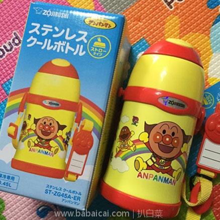 亚马逊海外购:Zojirushi象印 ST-ZG45A面包超人款保温吸管杯 450ml 现¥163.13,凑单直邮免运,含税到手新低仅¥178