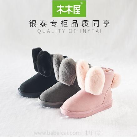 天猫商城:木木屋 儿童加厚保暖防滑雪地靴 现特价¥69.9,领取¥20优惠券,实付历史新低¥49.9包邮