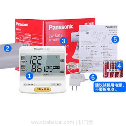 天猫商城:Panasonic 松下 EW-BU15 家用上臂式全自动电子血压计 送体温计 特价¥299,领券¥90实付¥209包邮