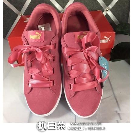 亚马逊海外购:PUMA 彪马 VIKKY PLATFORM RIBBON 女士真皮丝带板鞋 特价¥¥332.22起,免费直邮,含税到手仅¥372