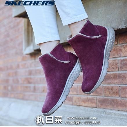 亚马逊中国:Skechers 斯凯奇 On-The-Go 女士真皮轻质雪地靴 14402 多色秒杀价¥309,领券实付新低¥289包邮!
