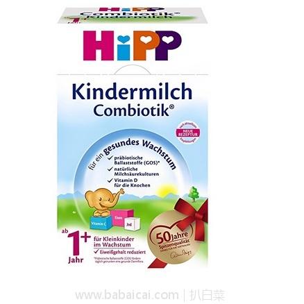 亚马逊海外购:HiPP 喜宝 有机益生菌婴幼儿奶粉 1+/2+段 600g *4桶 均降至¥378.45,直邮免运费,含税到手仅¥105/桶
