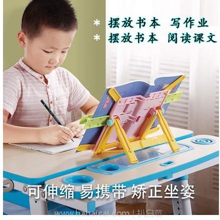 天猫商城:好姿视 儿童小学生读书架 特价¥29.9,领券减¥10实付¥19.9包邮