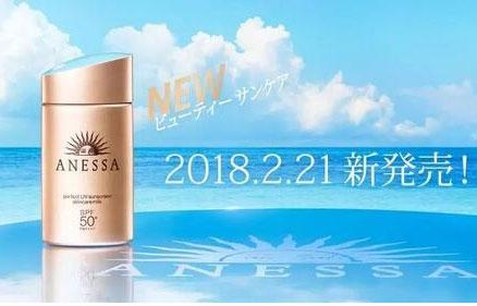 日本亚马逊:2018新款 资生堂 ANESSA 安耐晒 金瓶60ml+ELIXIR怡丽丝尔金管防晒乳霜 SPF50+ 小样 特价¥2678日元 ,返100日元积分,相当于实付2578日元(¥163)    补货,便宜,限购20瓶