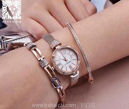 亚马逊海外购:Anne Klein 安妮·克莱因 女士时尚腕表+手链套装 促销专场 9款可选  直邮免邮,含税到手低至¥355