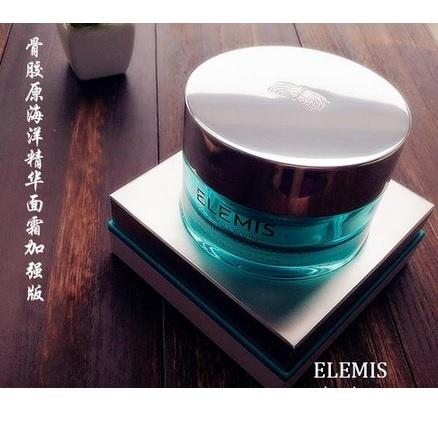 Beauty Expert英国官网:ELEMIS 艾丽美全线买3免一+75折!骨胶原海洋面霜50ml 折后实付£45.33/个,直邮包邮到手仅¥398