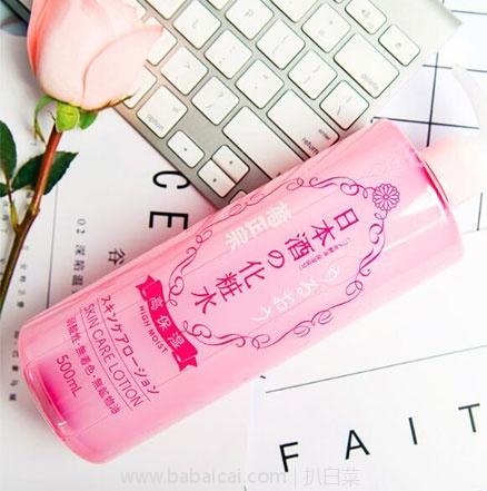 亚马逊海外购:菊正宗 清酒化妆水500ml×2瓶 降至¥94.84,凑单免费直邮,含税到手¥105