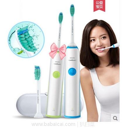 京东商城:Philips 飞利浦 充电式声波震动电动牙刷 HX3216 送旅行盒和洗漱杯 特价¥178,下单减¥10实付¥168包邮