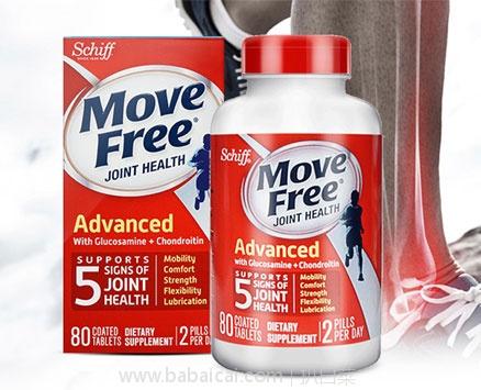 天猫商城:Schiff Move Free 旗舰店 氨糖维骨力 软骨素片 红瓶 80粒 特价¥99,领券减¥40实付¥59包邮