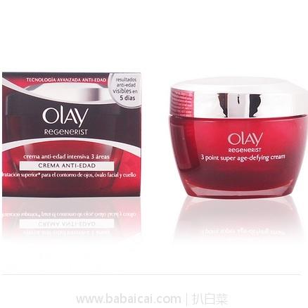 西班牙Perfume's Club官网:Olay 玉兰油 新生塑颜3点强效面霜 50ml 原价€38.5,现特价€10.83,凑单直邮包邮到手仅¥85    白菜价补货!