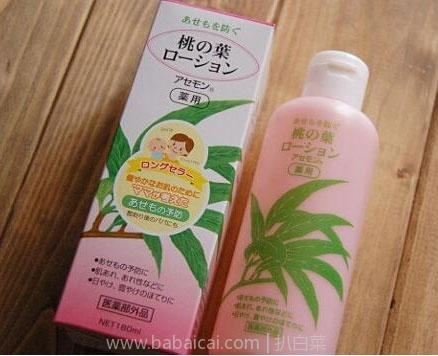 日本亚马逊:Asemon 桃叶痱子水 婴儿液体爽身露 180ML 降至399日元(约¥23)