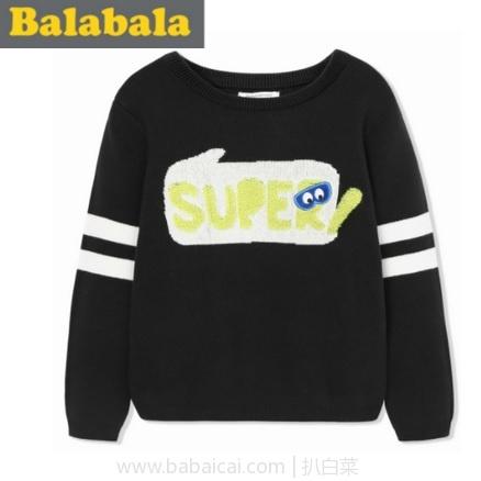 淘宝Taobao:Balabala 巴拉巴拉 官方店大量童装2件5折/2件¥79/限时超低价秒杀等!小童休 纯棉 闲针织衫 毛衣 折后仅¥19.5