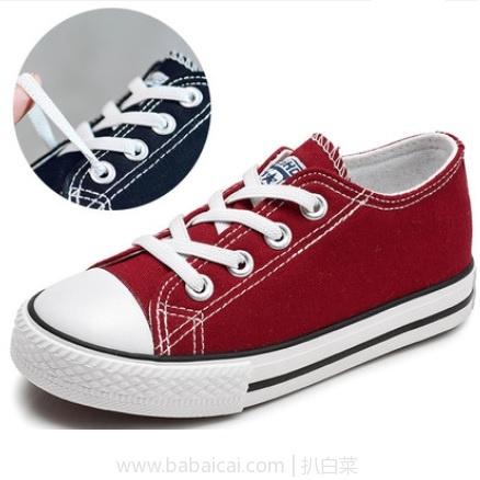 天猫商城:匡威旗下 CESHOESES 儿童/成人 帆布鞋 多色 现¥39.9,领取¥10券,实付¥29.9包邮
