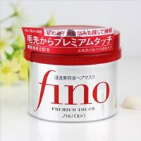 天猫商城:日本 Shiseido 资生堂 Fino发膜 护发素头发护理倒模营养 修复改善毛躁  230g  现¥89,领券减¥50,实付¥54包邮