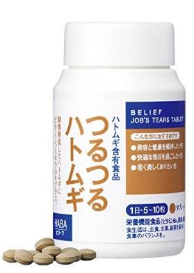 日本亚马逊:HABA无添加 浓缩薏仁片450粒 补货7020日元(¥429)