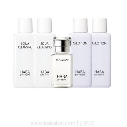 日本亚马逊:2018年限定 HABA 5件套(G露*2+鲨烷美容油*1+卸妆油*2)特价1944日元(约¥119)