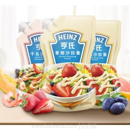 天猫商城:亨氏 水果蔬菜沙拉酱200g*3袋 特价¥36,领券减¥10实付¥26包邮