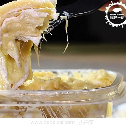 天猫商城:榴芒一刻 新鲜榴莲千层蛋糕454g 现¥98,领券减¥20实付¥78包邮