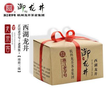 天猫商城:浙江老字号 御牌 西湖龙井 雨前茶250g 现价¥108,领取¥60优惠券,实付¥48包邮