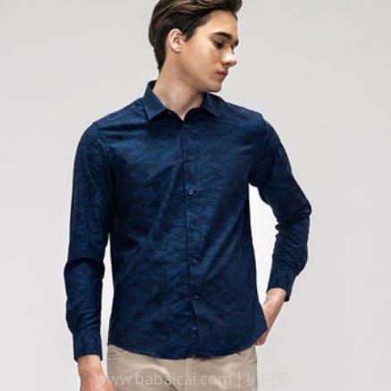 天猫商城:鲁泰佰杰斯 男士 修身英伦长袖衬衣 3色可选 特价¥99,领券减¥50实付新低¥49包邮