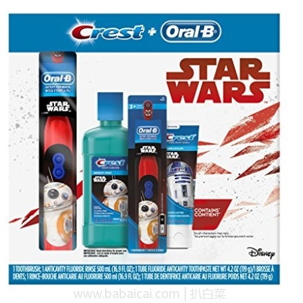 亚马逊海外购:Oral-B 星球大战儿童电动牙刷套装(电动牙刷+牙膏+漱口水) 降至¥72.57,凑单直邮免运费,含税到手仅¥80!