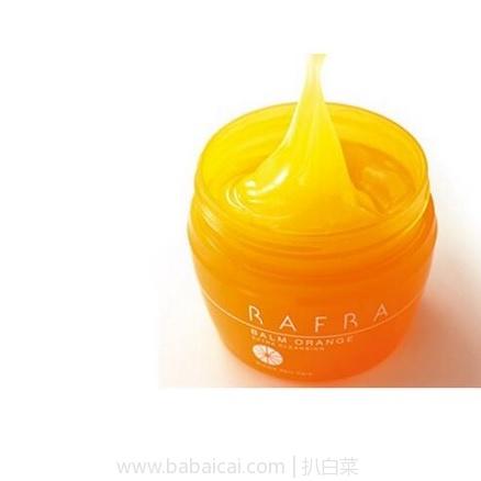 日本亚马逊:RAFRA 香橙温感卸妆膏 50g 特价1728,领取1228日元优惠券日元实付新低500日元(¥30),还返230日元积分,相当于270日元(¥16)